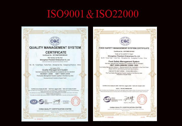 ISO-E.jpg