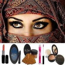 Halal Makeup made in the USA -for Arab Beauty !!! free from Alcohol