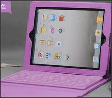 Pink Color 9.7 inch Leather Case With Keyboard-CK- 97B