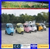 2015 new design full closed 60 V 800 W 3 Wheels Electric tricycle for old person/Passenger/Adult