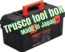 "High quality TRUSCO ""tool box"" at reasonable prices , aluminum tool box also available"