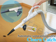 Arnest home household tools appliances cleaning vacuum cleaners parts attachment sort garbages head nozzle 76215