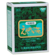 Delicious Enmei-cha beauty slimming tea 5g x 60packs for sale