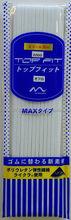 Durable polyurethane TOPFIT elastic straps for pants at reasonable price