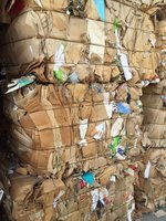 PAPER WASTE FOR SALE - BALED CORRUGATED CARDBOARD OCC #11