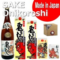 "[ ONIKOROSHI ] Best-selling "" SAKE "" and Traditional "" SAKE "" instead of carlo rossi red wine 1800ml"