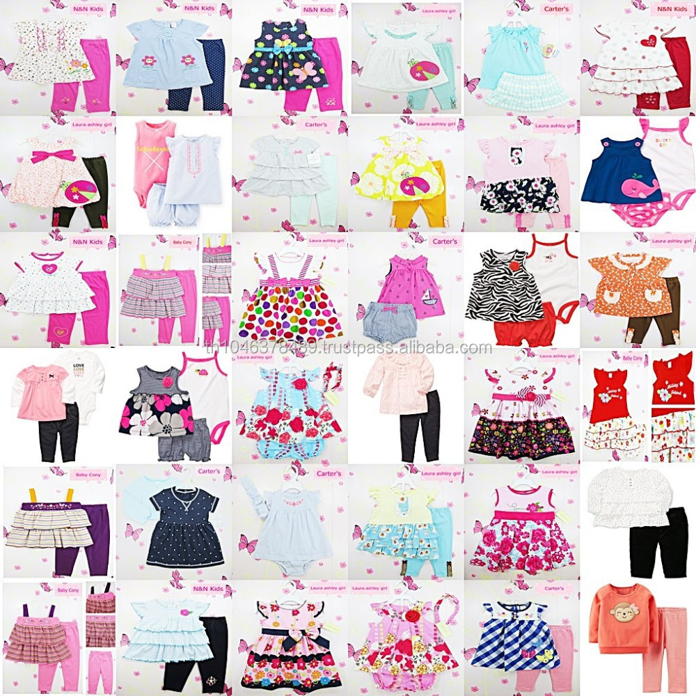 wholesale children clothes - Kids Clothes Zone