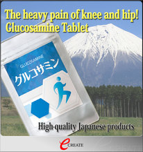 High quality and Nutritious japanese health products for old men and woman , OEM available