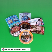 NICHILAY MAGNET CO.,LTD, Magnet sheet, printable, could be used for adbertisement, mede in japan.(message board fridge magnet)