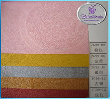 ZG99 Pearl paper colorful embossing - Chinese Dragon(Single side)