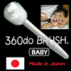 Easy to use and New style toothbrushes for children 360 degree toothbrush made in Japan Wholesale