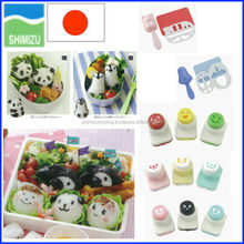 Cute and colorful plastic container of Japanese design for self made