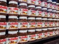 Bueno Kinder Joy, Kinder supprise, Nutella, Snicker, Mambo, Lipton Nestle