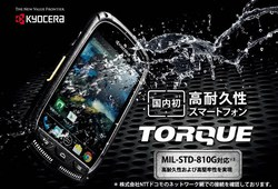 Kyocera Torque china smartphone export from japan