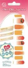 ORUORU Nail Sticker -017