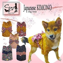 Durable and Easy to use festival item Japanese kimono for pets ,by the Japanese-made fabric