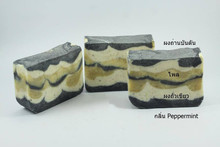 Green beans, powdered activated charcoal, add a ton of flavor Ginger Peppermint Cold Process Natural Handmade Soap 100g