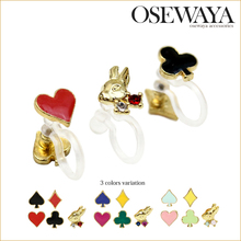 best sellers japan 2015, colorful alice design jewelries