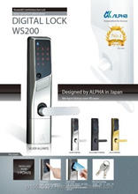 Japanese high securtiy and quality digital lock for cold regions