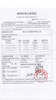 china visa invitation letter 30 60 90 180 days 6 month multiple 1 year multiple times china business visa China 3 year residence