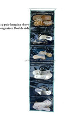 Wall Hanging 12 Pair Shoe Rack in Parachute 6 Pair Each Side with Strip on Top