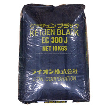 High performance brand of electro conductive carbon black powder made in Japan