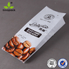 500g custom printing coffee compound bag with valve