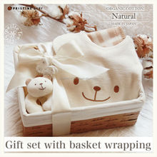 Premium and Pretty baby birth gift with basket wrapping made in Japan