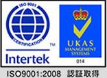 ISO logo-1