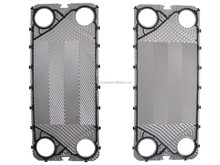 High Quality Plate Heat Exchanger Gasket : ARES, ALFA LAVAL, SONDEX, HISAKA, TRANTER & Many Other Brand