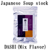 Flavorful and High quality seasonings condiments Zeitaku Dashi(Mix flavor) at best prices , sample available