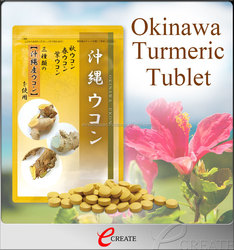 Natural okinawa body care support turmeric tablet with abundant nutrition made in Japan