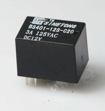 High sensitivity miniature 12V 3A conversion sealed signal relay