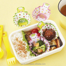 """Bento Cup """"Huggy Rabbit 'n' Cat"""", for lunch box, china wholesale shop, at reasonable prices, torune bento"""