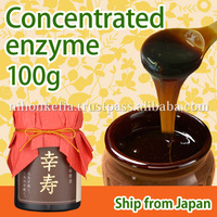 Effective and Popular digestive syrup ( Concentrated enzyme paste ) at reasonable prices , OEM available