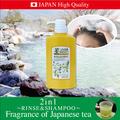( cháverde shampoo 2in1) japonesa de alta qualidade de shampoo e condicionador de atacado