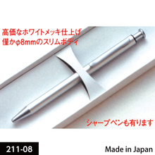 Fashionable and High quality best business ideas Japanese pen with smooth writing made in Japan, mechanical pencil also availabl
