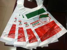 custom t shirt plastic bags/shopping bags