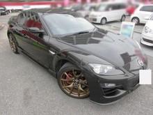 Mazda RX-8 Spirit R SE3P 2012 Used Car