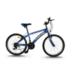 "ASOGO 24"" MTB Bike Mountain Bike 18 Speed Blue"