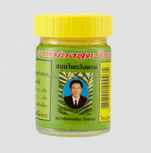 Thai Yellow Herbal Balm, Plai Herb Extract, relief pain & muscle tension