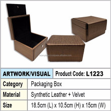 PU packaging box (10.5cm height)