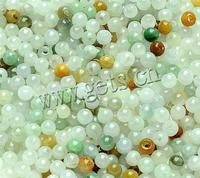 Jadeite Beads natural mixed & smooth 2.5-3mm Hole:Approx 1-2mm Sold By PC