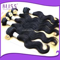 extension hair,virgin brazilian hair,remy brazilian hair weave 1b 33 27 color