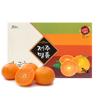 Golden Fragrance Orange 3kg Premium Large Size 18~20pcs For Gift
