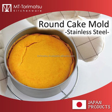 Stainless Steel Round Shape Cooking Molds For Decoration Cake Sponge