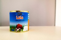 Sweetened Condensed Filled Milk - Easy Open in Tin - (From Cow's milk)