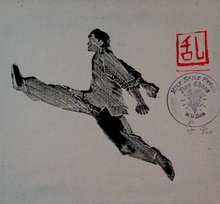 Mintgallery Original Art: Kung Fu Sprung - Mike Froidl