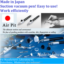 Made in Japan High quality vacuum pen, Push and release tweezer AIR PIT for precision work & work efficiency