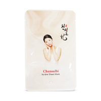 Chunsulbi Yo-line Natural Oriental Herb Mask Pack 25g x 1pcs Soothing Effect